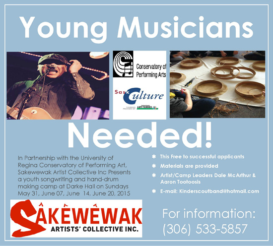 youngmusiciansneeded